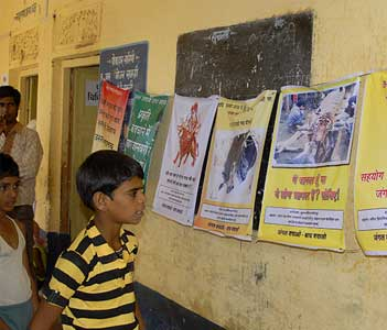 Health Camps for Communities - Wildlife Conservation Trust
